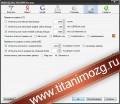 Проверка параметров сайта