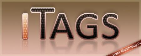 itags - плагин Joomla 2.5
