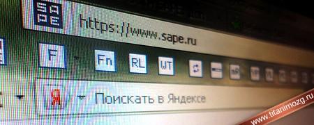 novye-nazvaniya-knopok-v-webmaster-sape